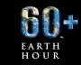 Artwork for Earth Hour