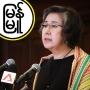 Artwork for Yanghee Lee's Myanmar Update Keynote