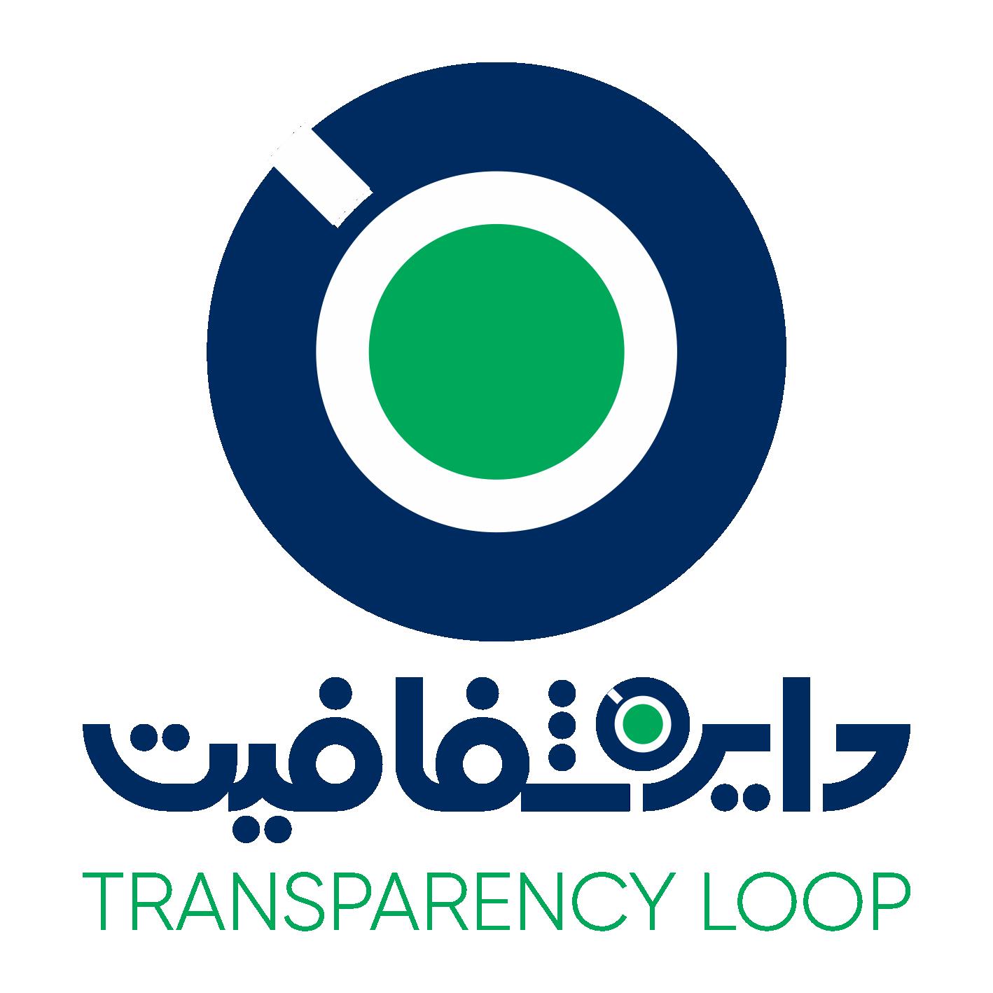 معرفی پادکست دایره شفافیت: پادکست فارسی شامل گفتگوهایی در مورد شفافیت و مبارزه با فساد