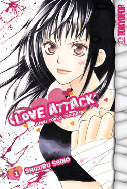 Episode 72: Love Attack Volume 1 by Shizuru Seino