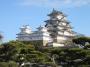 Artwork for Ep. 250 - Himeji Castle