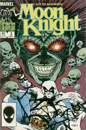 Moon Knight Vol 5 13.jpg