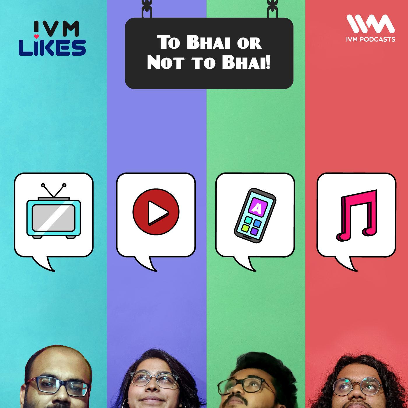 Ep. 125: To Bhai or Not to Bhai!
