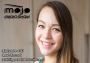 Artwork for The Mojo Radio Show EP 143: Building a Powerful Business Through a Purpose Driven Tribe - Leah Emmott