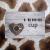 E: 4 S: 13 Update on A Winning Cup show art