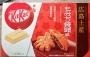Artwork for 086 - On New Pop Tarts, New Pringles, and Japanese Kit Kats