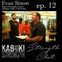 Artwork for Strength Chat #12: Evan Simon, Head Strength Coach at OSU