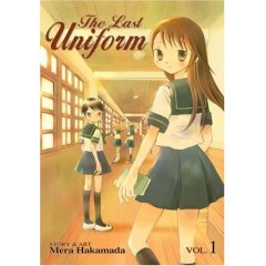Episode 2-- The Last Uniform Volume 1 by Mera Hakamada