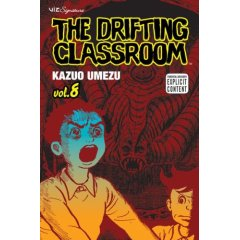 The Drifting Classroom Volume 8 by Kazuo Umezu