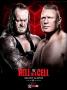 Artwork for WrestleCorner - Welcome To Hell!!!