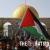 Decolonization in Palestine w/ Ussama Makdisi show art