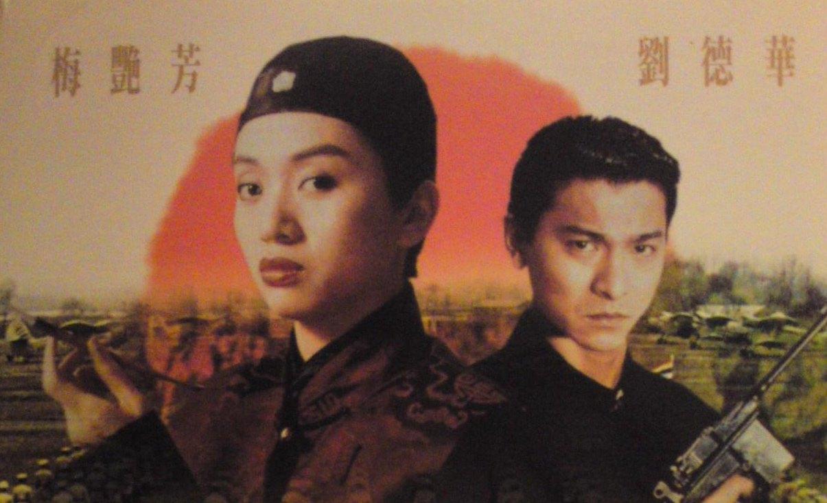 Ep. 243   Kawashima Yoshiko (Part 3)