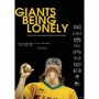 Artwork for Giants Being Lonely is a Must See Movie