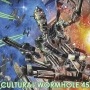 Artwork for Cultural Wormhole Episode 45