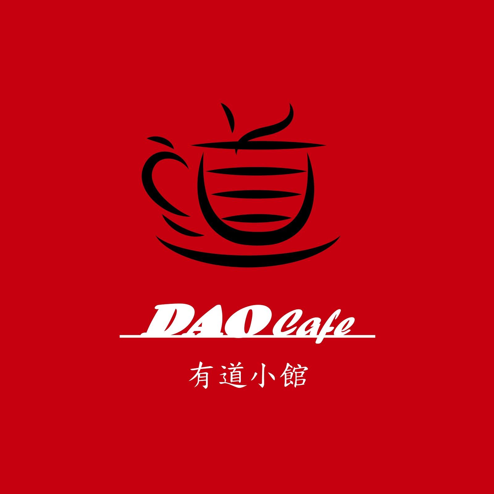Dao Cafe Podcast 有道小館 logo