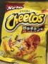 Artwork for 093 - On Japanese Meat Cheetos, S'mores treats, and Oreo Cakes