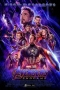 Artwork for Avengers: Endgame and the Marvel Cinematic Universe