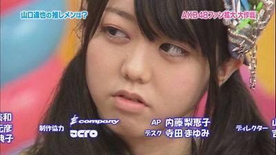 AKB48 37TH SINGLE SENBATSU SOUSENKYO シングル 選抜総選挙 SPECIAL