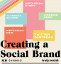 Artwork for Creating a Social Brand
