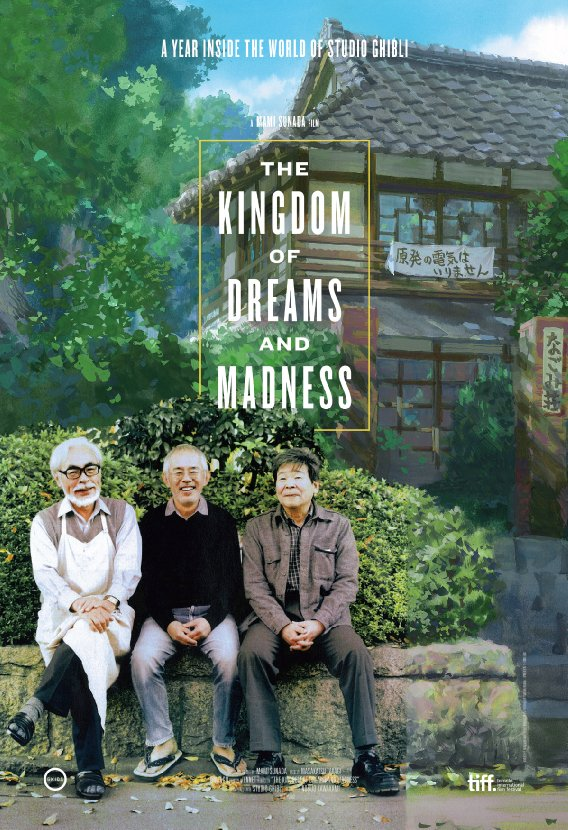 Ep. 112 - The Kingdom of Dreams and Madness (Grave of the Fireflies vs. The Wind Rises)
