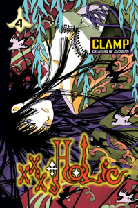 Manga Review: xxxHolic Volume 4