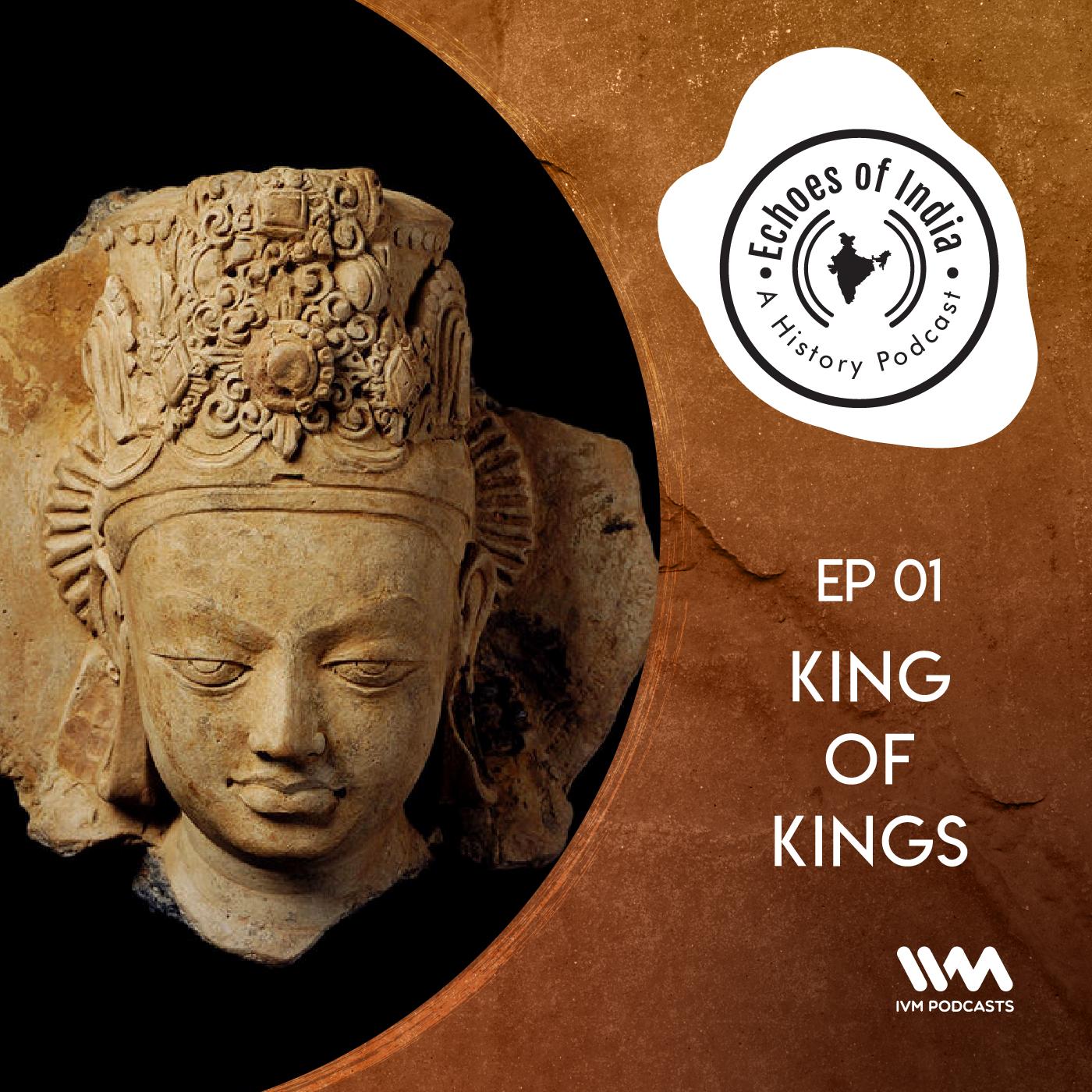 S02 E01: King Of Kings