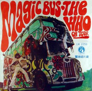 Vinyl Schminyl Radio Classic Deep Cut 5-19-11