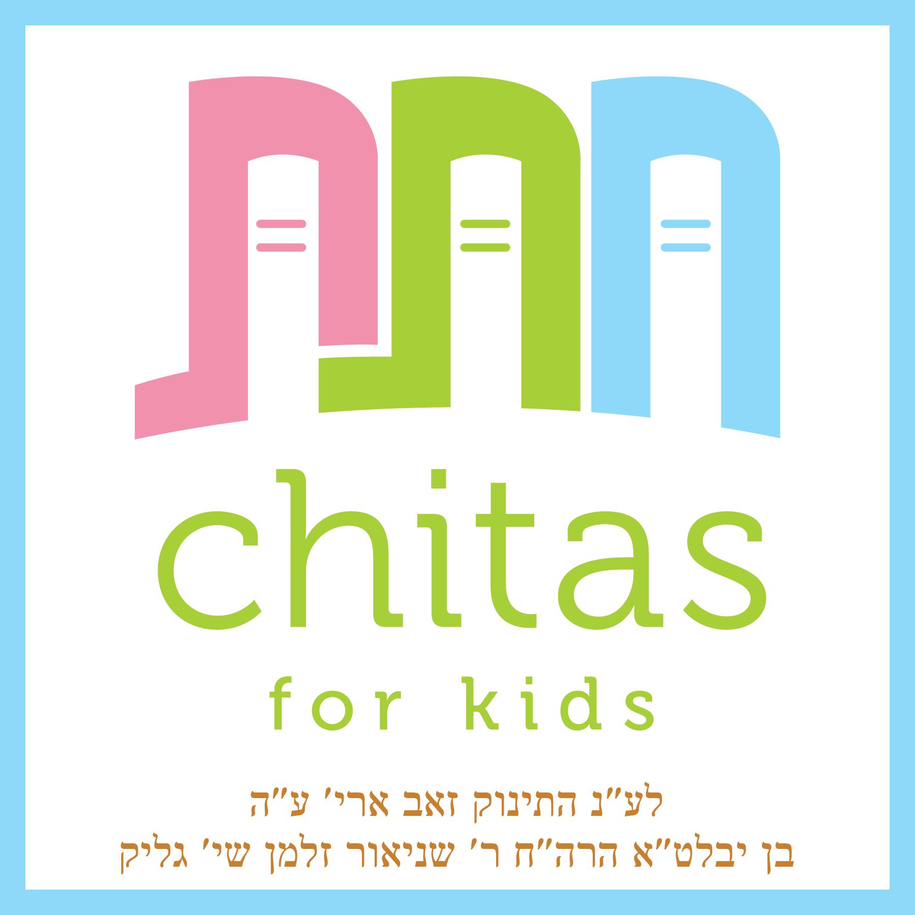 Chitas for Kids Audio show art