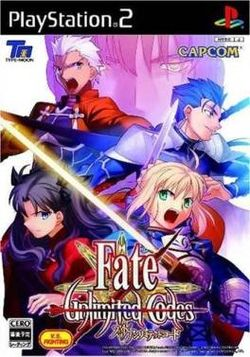 Fate Stay Night Game for PSP Releases 9/2