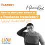 Artwork for LAP001: How to start your career as a freelance translator?│إزاي تخطط لنفسك كمترجم؟