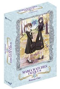 Anime DVD Review: Maria Watches Over Us Season 1, Episodes 7-9
