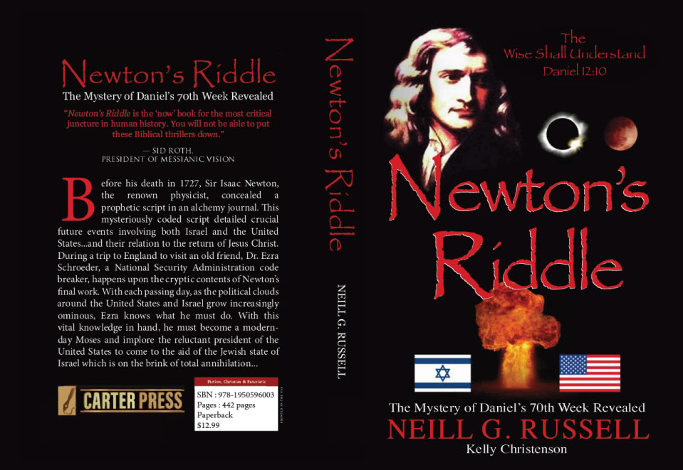 newtons riddle logo