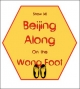 Artwork for EP141--Beijing Along on the Wong Foot