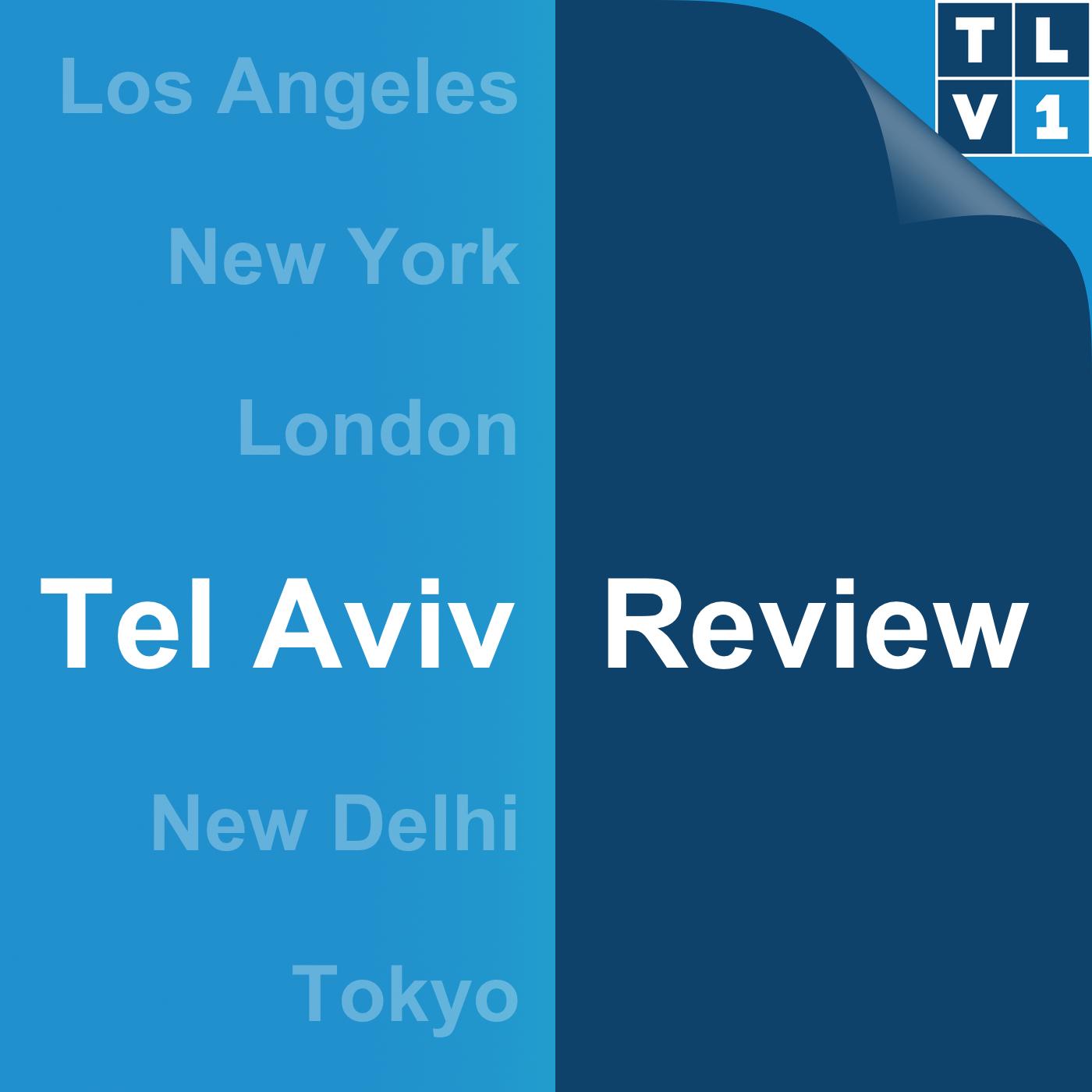 Tel Aviv Review show art