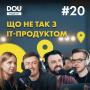 Artwork for Що не так з продуктовими IT-компаніями в України?