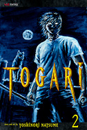 Episode 33: Togari Volume 2 by Yoshinori Natsume