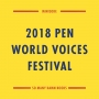 Artwork for Minisode: 2018 PEN World Voices Festival!