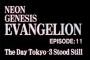 Artwork for The Day Tokyo-3 Stood Still