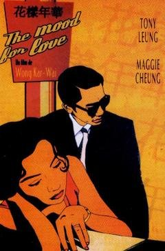 Episode 5- In the Mood for Love