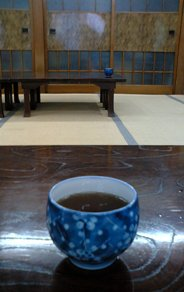 Tokyo, Japan- Azabu Juban Onsen,  Travel in 10 Travel Podcast - Episode 7