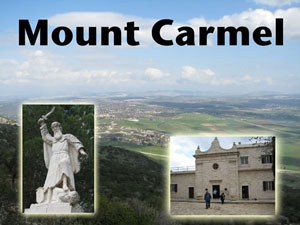 PC 25 - Mount Carmel