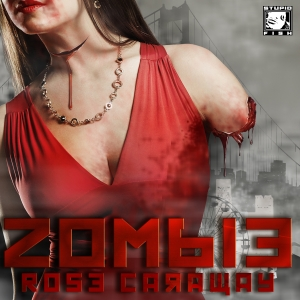 Zombie by Rose Caraway