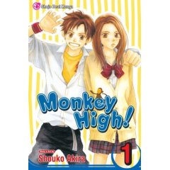 Podcast Episode 92: Monkey High Volume 1 by Shouko Akira
