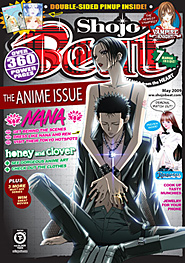R.I.P Shojo Beat Magazine