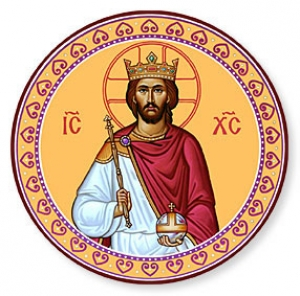 Homily - Solemnity of Christ the King, YR B: