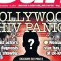 Artwork for Major Hollywood Star Had Sex w/Many Knowing He Had HIV. Who Is It?