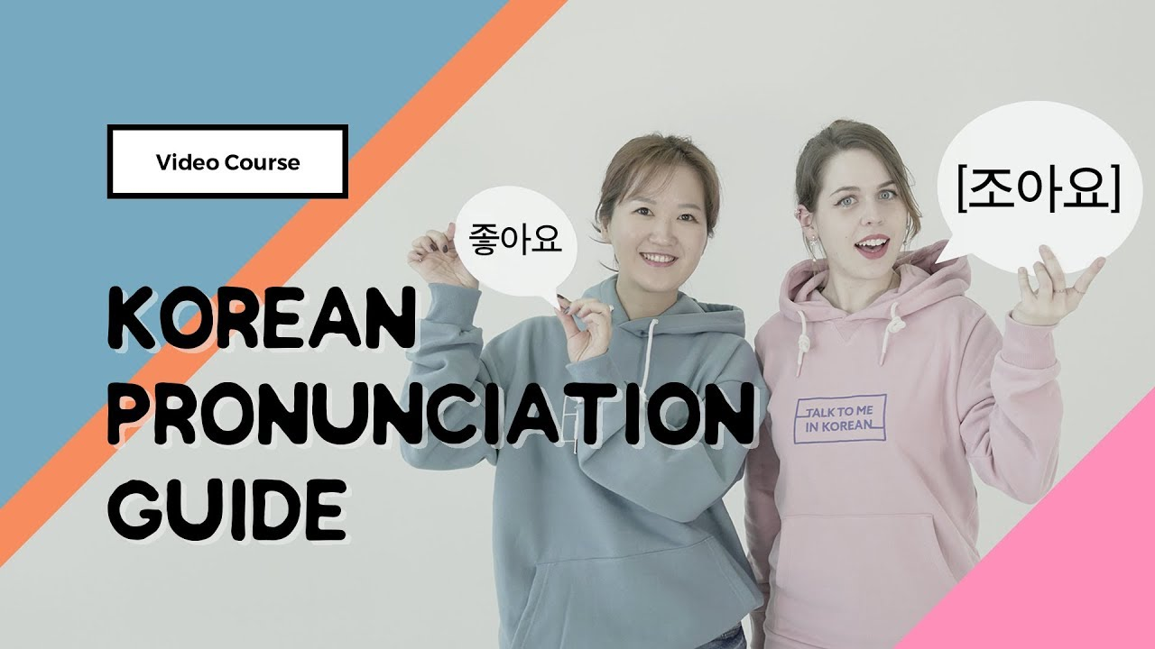 All The Rules Of Korean Pronunciation