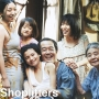 Artwork for 306: Shoplifters