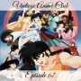 Artwork for Episode 67 - Always a Bride, Never a Bridesmaid (Ranma 1/2 Movie 2: Nihao My Concubine)