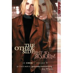 Episode 71: The Other Side of the Mirror Volume 1 by Jo Chen
